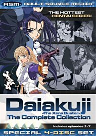 Daiakuji The Xena Buster Complete Collection (135764.3)