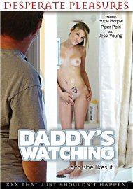 Daddys Watching (136027.3)