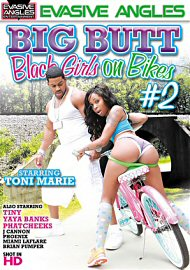 Big Butt Black Girls On Bikes 2 (136058.5)