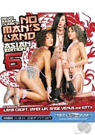No Man'S Land Asian 6 (blu-Ray) (136724.3)