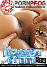 Massage Creep 14 (137305.1)