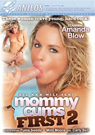 Mommy Cums First 2 (138801.1)