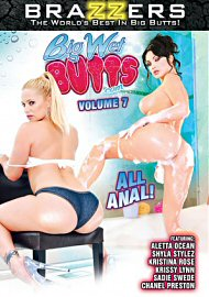 Big Wet Butts 7 (139662.9)