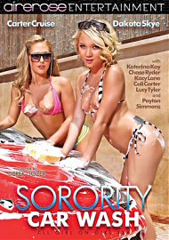 Sorority Car Wash 2 (140661.7)