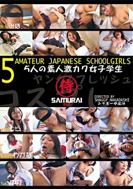 5 Amateur Japanese 1: Schoolgirls (141486.7)