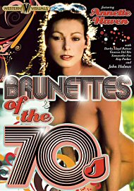 Brunettes Of The 70'S (142151.11)