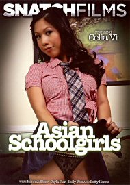 Asian Schoolgirls (143123.3)