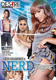 Skin Diamond'S Nerdgasm (2 DVD Set) (143971.7)