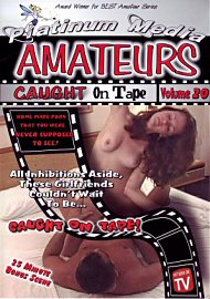 Amateurs Caught On Tape 20 (144217.4)