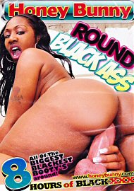 Round Black Ass - 8 Hours (144777.200)