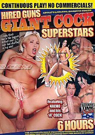 Hired Guns: Giant Cock Superstars - 6 Hours (144817.1)