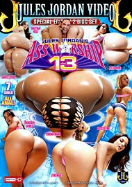 Ass Worship 13 (2 DVD Set) (144989.6)