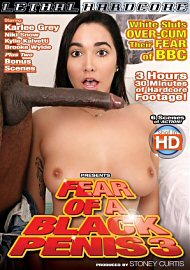 Fear Of A Black Penis 3 (2016) (145396.5)