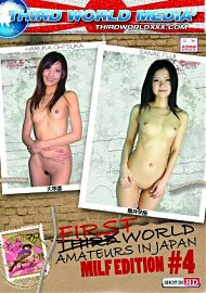 First World Amateurs In Japan: Milf Edition 4 (146431.6)