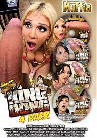 King Dong 1 (4 DVD Set) (147227.5)