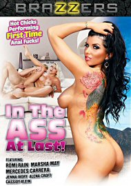 In The Ass At Last (2016) (147298.2)
