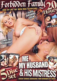 Me, My Husband & His Mistress (5 DVD Set) (2017) (147697.11)