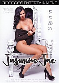 All Access Jasmine Jae (2016) (147925.5)