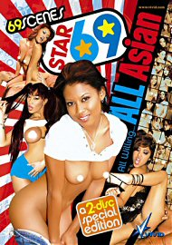 69 Scenes : All Asian (2 DVD Set) (148385.6)