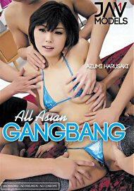 All Asian Gangbang 1 (148395.10)