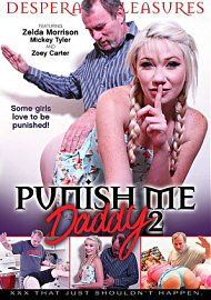 Punish Me Daddy 2 (2016) (148472.6)