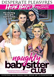 Naughty Babysitter Club (2017) (148494.6)