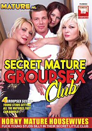 Secret Mature Group Sex Club (2017) (149137.1)