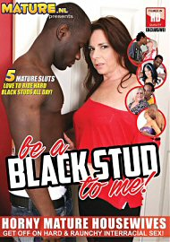 Be A Black Stud To Me (2017) (149140.2)
