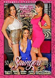 So. Cal Swingers Club 3 (2017) (149145.6)