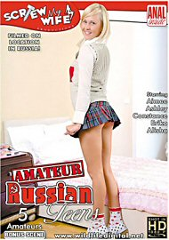 Amateur Russian Teens 1 (149240.1)