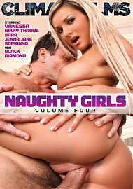 Naughty Girls 4 (2017) (149896.6)