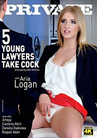 5 Young Lawyers Take Cock (150803.1)