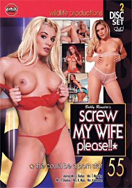 Screw My Wife Please 55 (2 DVD Set) (151183.1)