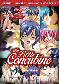 My Little Concubine (2017) (152063.17)