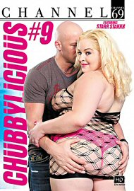 Chubbylicious 9 (2017) (152619.5)