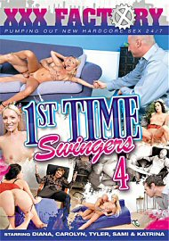 1st Time Swingers 4 (2017) (152958.5)