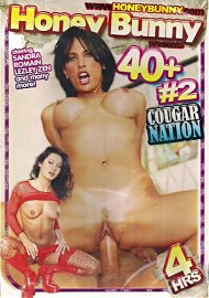 40+ #2 - Cougar Nation (153513.10)