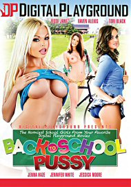 Back To School Pussy (2017) (154333.3)