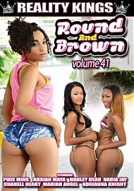 Round And Brown 41 (2016) (154391.8)