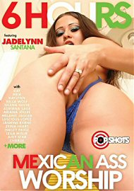Mexican Ass Worship - 6 Hours (2017) (154534.9)