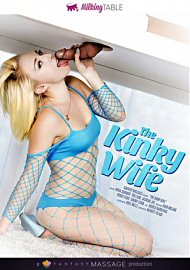 The Kinky Wife (2017) (155008.5)