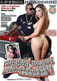 Bangin' Daddy In The Caddy (2016) (155490.4)