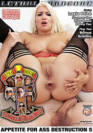 Appetite For Ass Destruction 5 (2016) (155515.8)