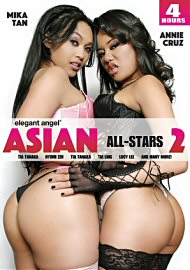 Asian All-Stars 2 - 4 Hours (2017) (155665.3)