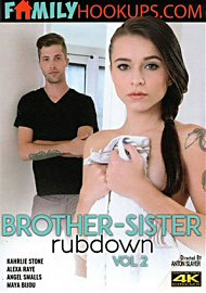 Brother-Sister Rubdown 2 (2017) (155687.1)
