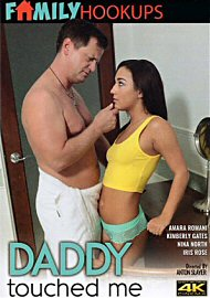 Daddy Touched Me (2017) (155690.13)