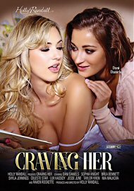 Craving Her 1 (2016) (156463.3)