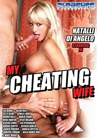 My Cheating Wife (2017) (156602.2)
