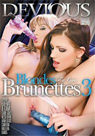 Blondes Who Love Brunettes 3 (2017) (157001.2)