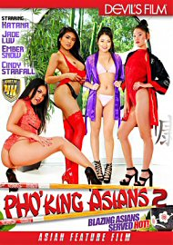 Pho' King Asians 2 (2017) (158512.8)